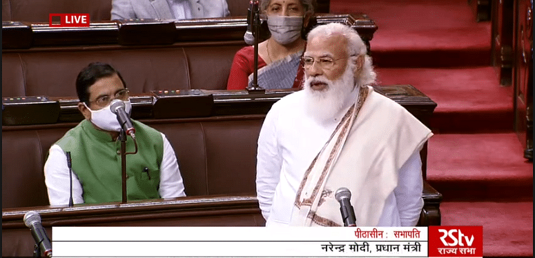 PM Modi replies to the Motion of Thanks on the President's Address in the Rajya Sabha.