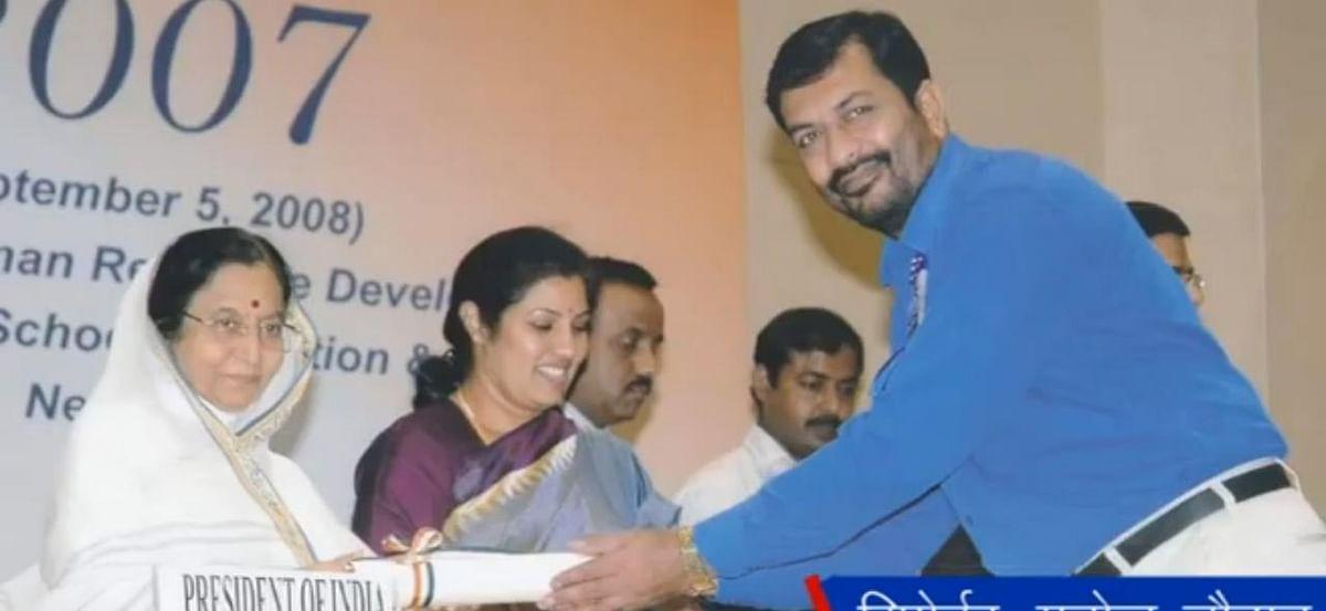 Ashwini Sharma receiving President's Award in 2008