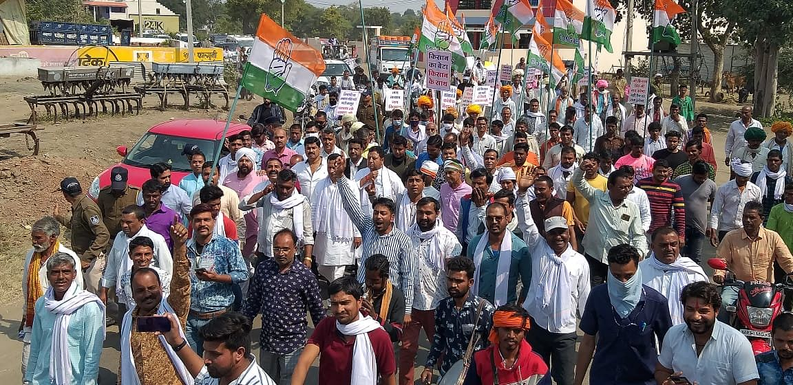 Hundreds of party workers and farmers participated in Congress protest march in Dhar district on Monday