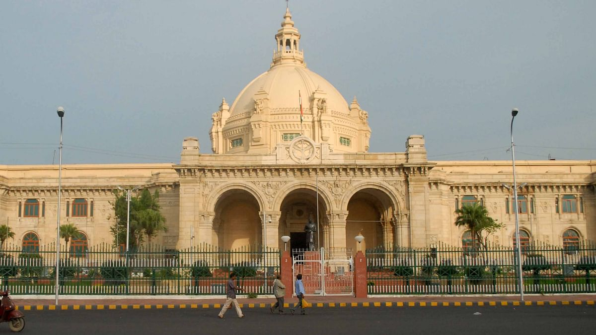 UP Vidhan Sabha