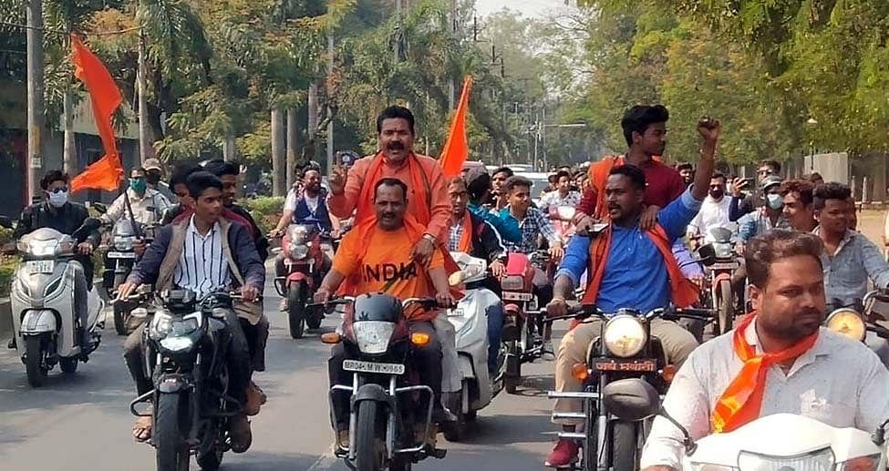 Sanskriti Bachao Manch activists protest Valentine's day celebrations .