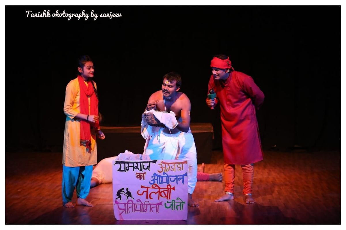 A scene from a Bagheli play, Bholuram