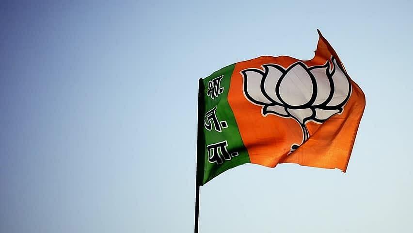 Chhattisgarh: BJP Women Cell all set for state-wide protest on crime against women