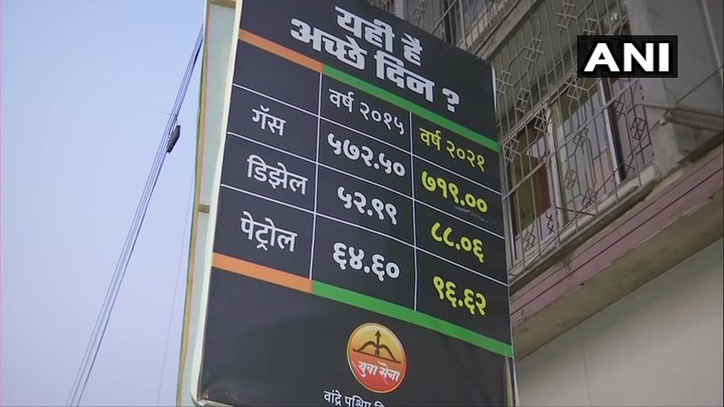 'Yahi hai achhe din?': Amid rising fuel prices, Shiv Sena youth wing puts up banners at petrol pumps