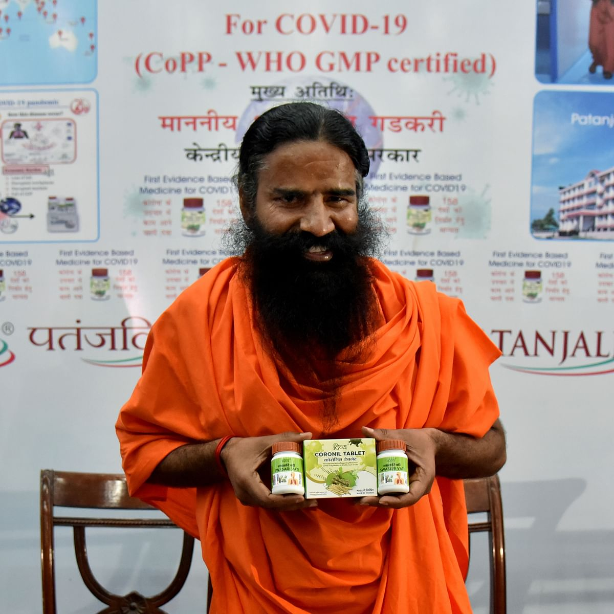 'Doctors' body has problems accepting truth': Patanjali condemns IMA for seeking explanation from Harsh Vardhan over Coronil