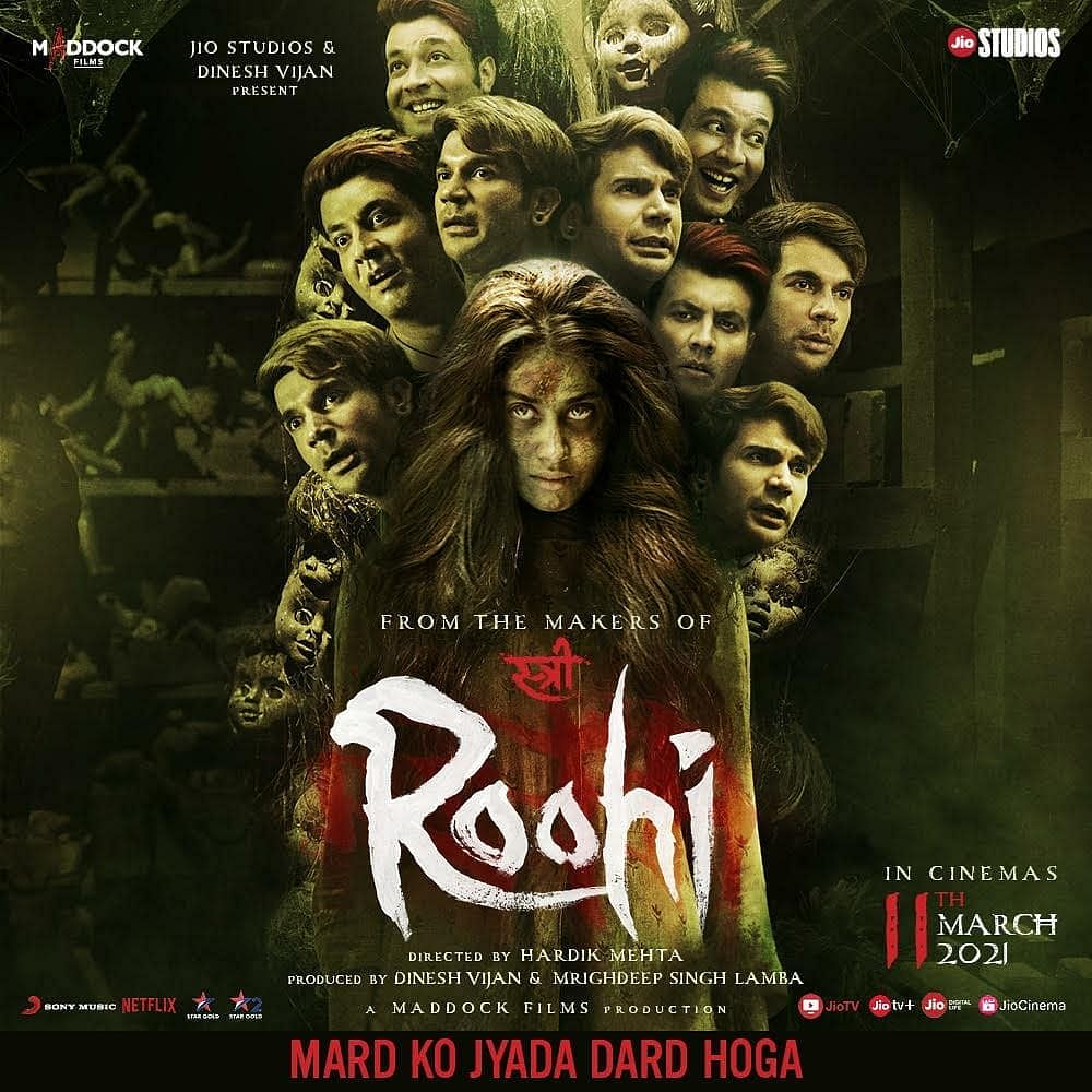 Teji Mandi: Roohi hits theatres - a look at recovery, outlook and risks to entertainment business amid pandemic