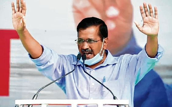 Arvind Kejriwal law on MSP if AAP comes to power at Centre