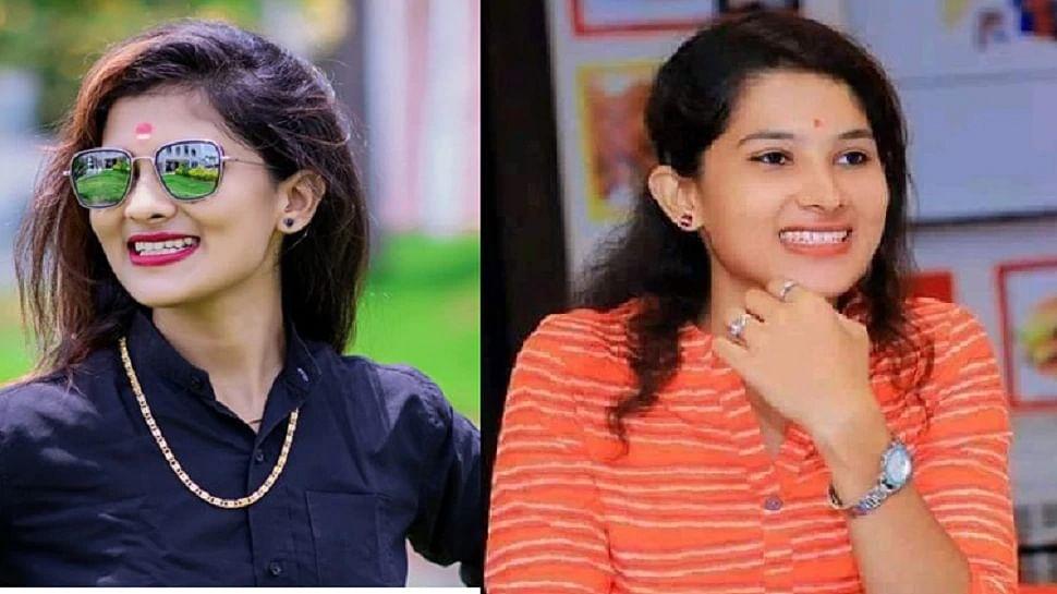 Tik Tok star Pooja Chavan's family urges political parties to stop defaming her