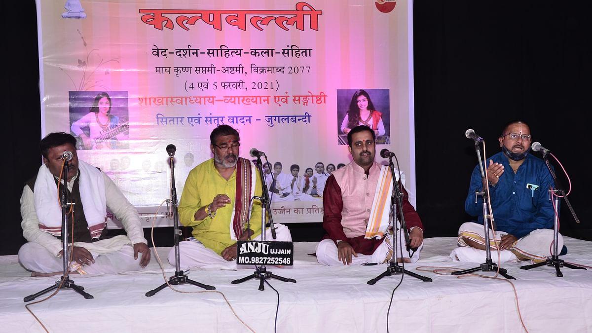 Brahmins chanting mantras
