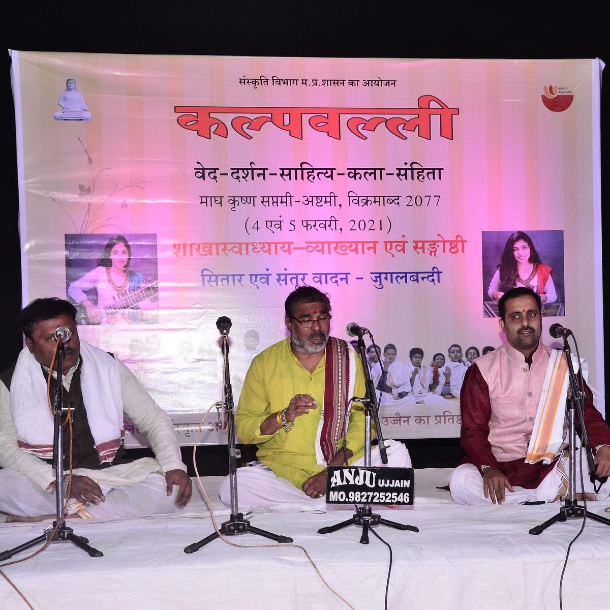 Ujjain: Kalpvalli, a seminar on Vedas and Upnishad inaugurated