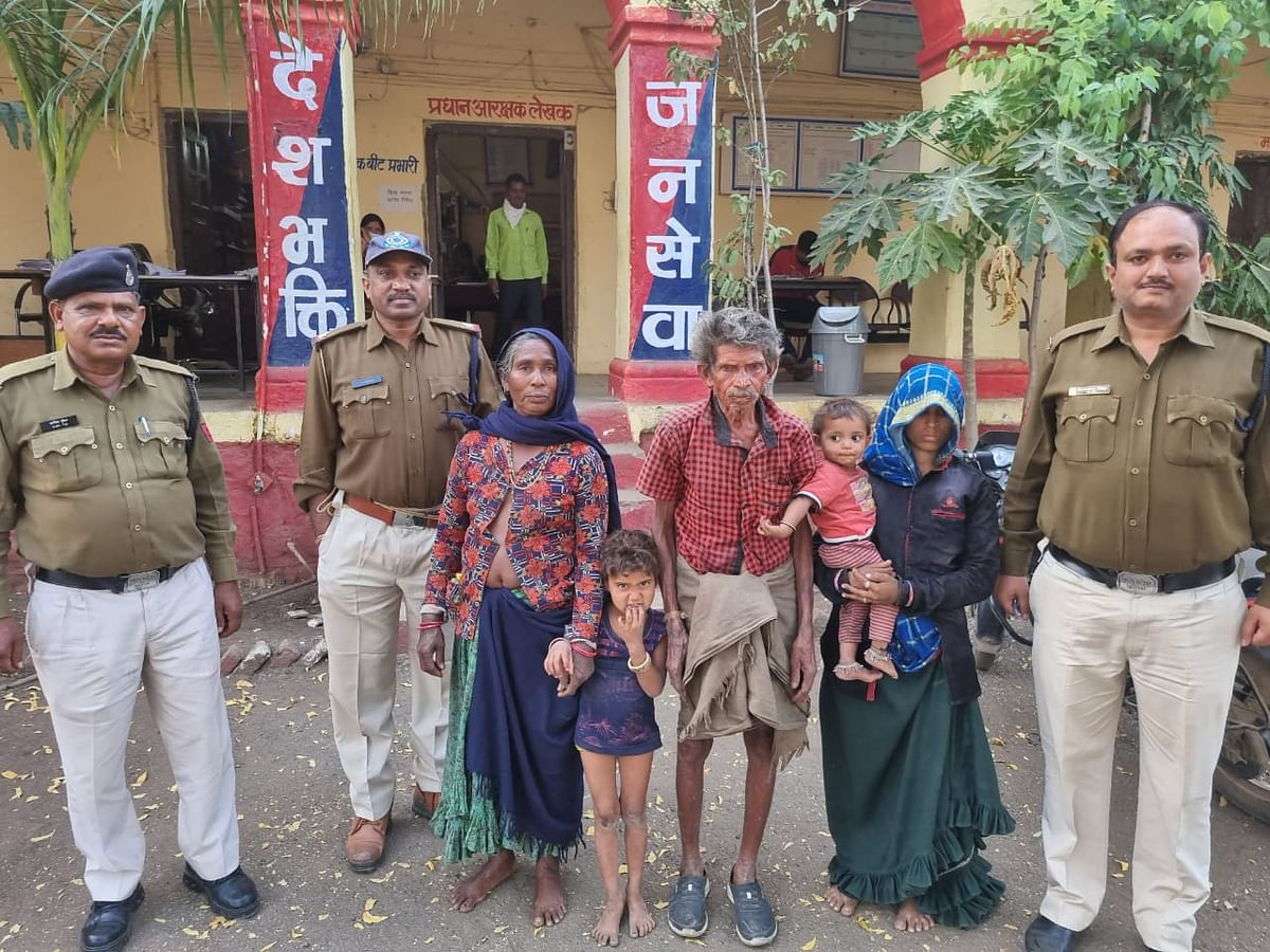 Rescued family members