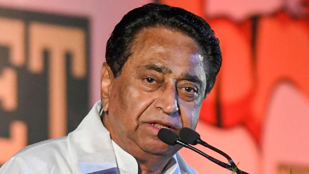 Madhya Pradesh budget session: BJP calls Kamal Nath's remark unfortunate, seeks apology