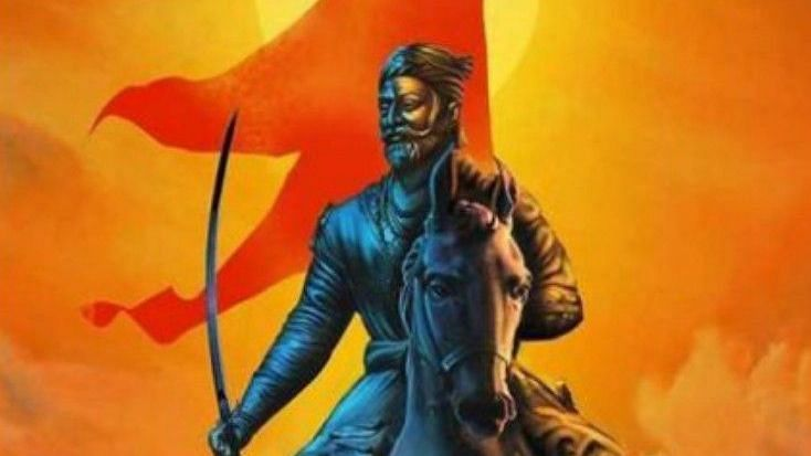 Shivaji Jayanti 2021: Best quotes in Marathi to share on WhatsApp, Facebook, Instagram