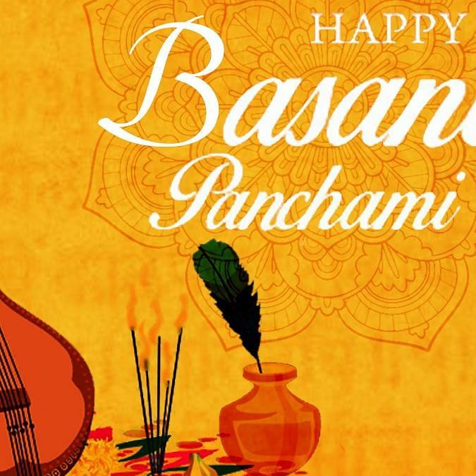 Basant Panchami 2021: Wishes, Greetings, Messages, Quotes for WhatsApp, Facebook, Instagram
