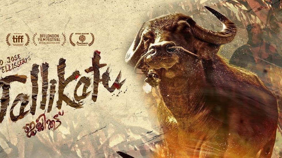 Malayalam movie 'Jallikattu' is out of the Oscars 2021 race