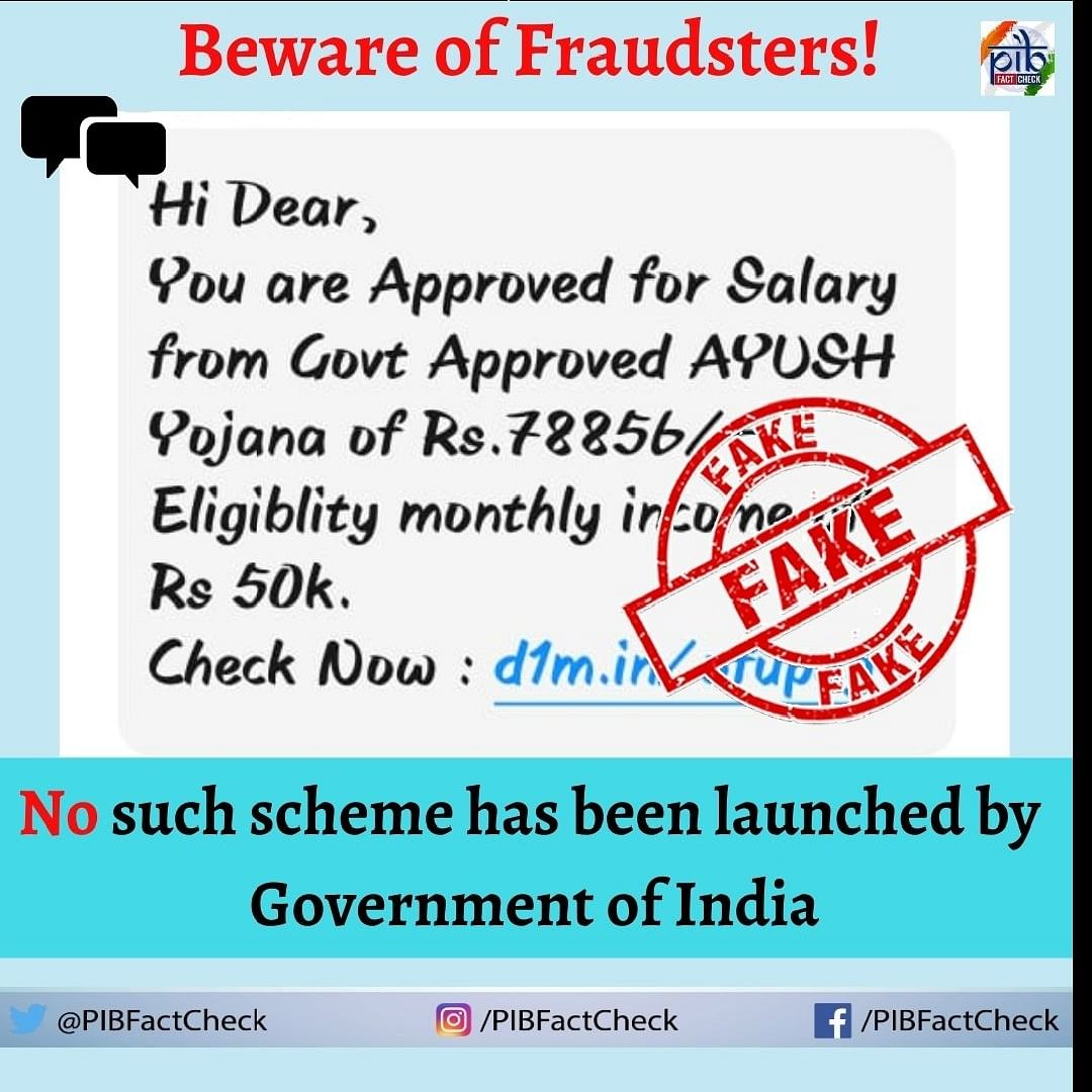 PIB Fact Check rejects text message claiming govt giving salary to people under AYUSH scheme