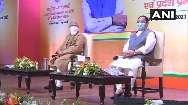 PM Modi inaugurates BJP national office bearers meeting in Delhi