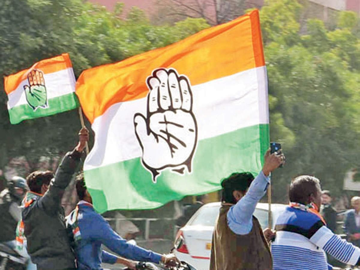 Mira Bhayandar: Congress resolves to go solo in MBMC Polls 2022