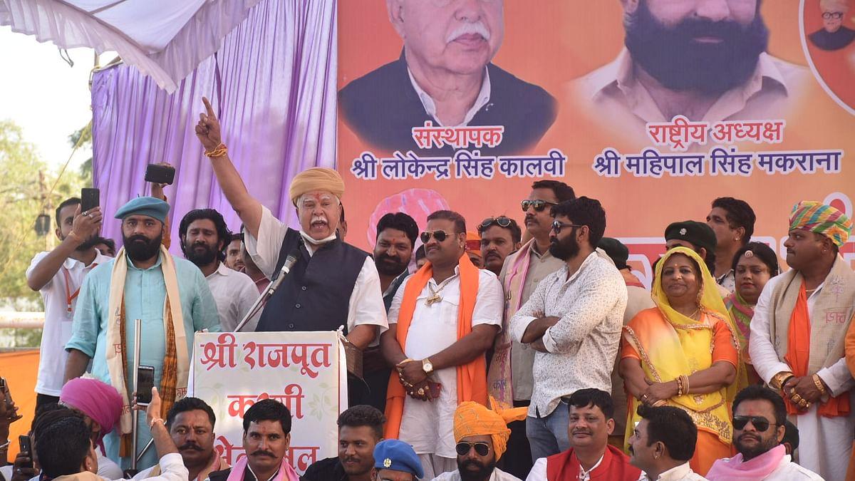 Rajput Karni Sena Lokendra Singh Kalvi expressing views during public meeting.