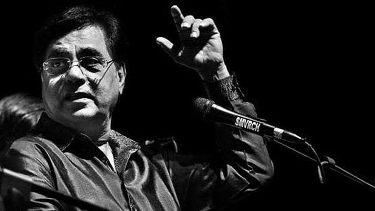 Jagjit Singh Birth Anniversary: From 'Wo Kagaz Ki Kashti' to 'Ek Pyar Ka Nagma' - Top 10 soulful tracks of the Ghazal Samrat