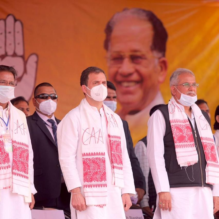 'Whatever be circumstance...': Rahul Gandhi plays 'No CAA' card in Assam