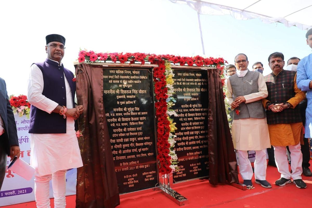 CM Shivraj Singh Chouhan announces Rs 1,600 cr for sewage treatment plants