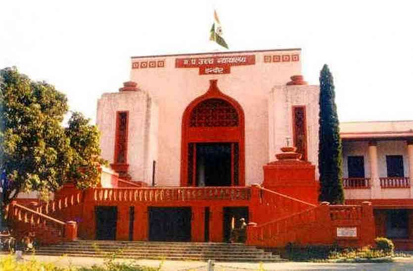 Indore bench of High Court