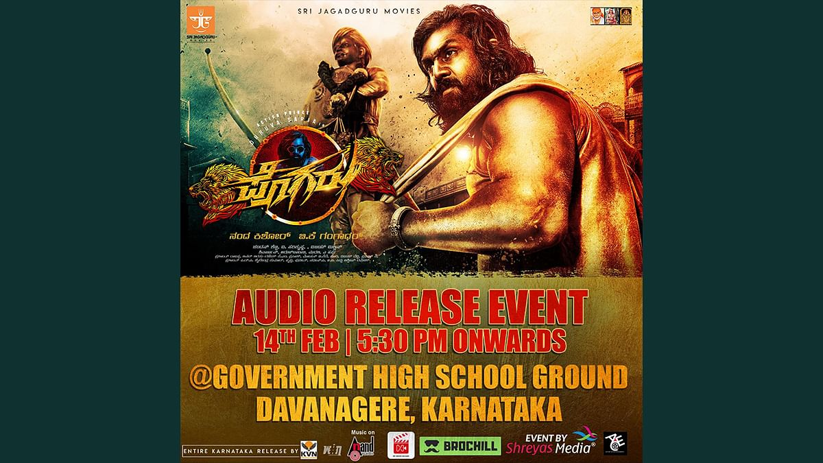 Pogaru audio to be released on Valentine's Day in Davanagere