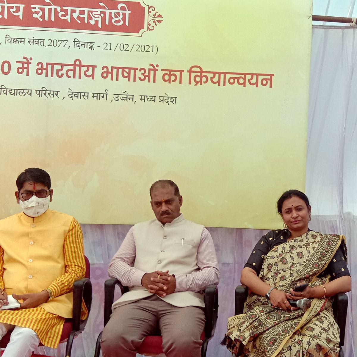 Ujjain: Disappearance of language is disappearance of culture, says national secretary of Shiksha Sanskriti Utthan Nyas