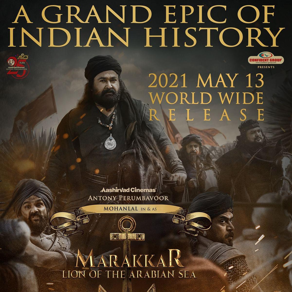 Mohanlal-starrer 'Marakkar: Lion of the Arabian Sea' to release in May