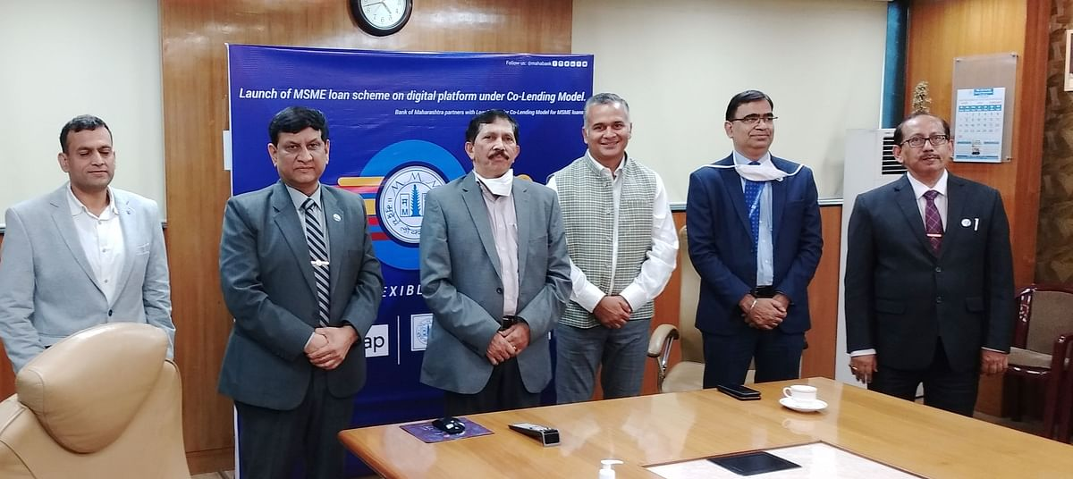 Bank of Maharashtra celebrates 86th Business Commencement Day