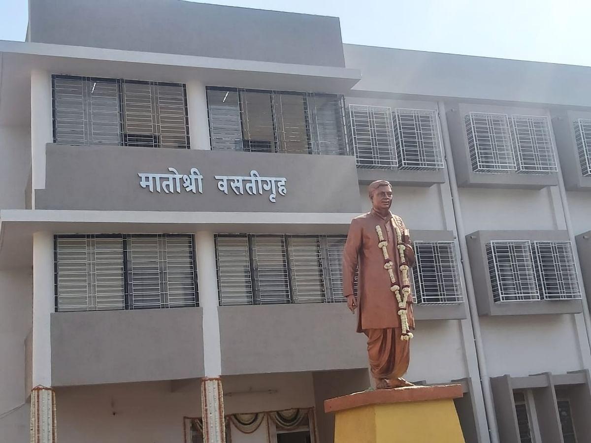 Mumbai: Upcoming hostels in Maharashtra's state-run universities to be named 'Matoshree'