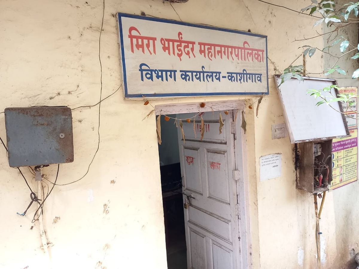 Mira-Bhayandar: MBMC takes action against hospital for issuing fake COVID-19 reports