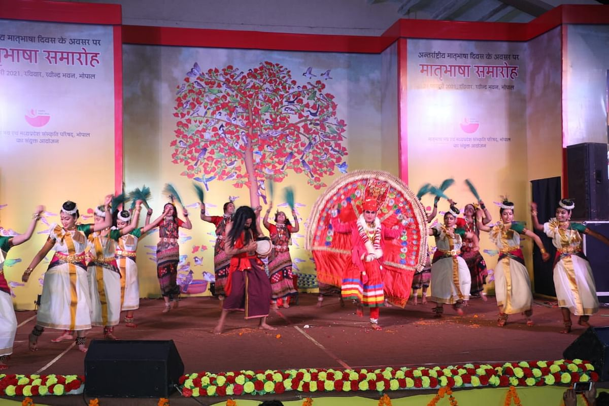 Folk dance at cultural event in Bhopal on Sunday