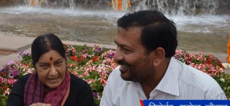 Ashwini Sharma with former union minister late Sushma Swaraj