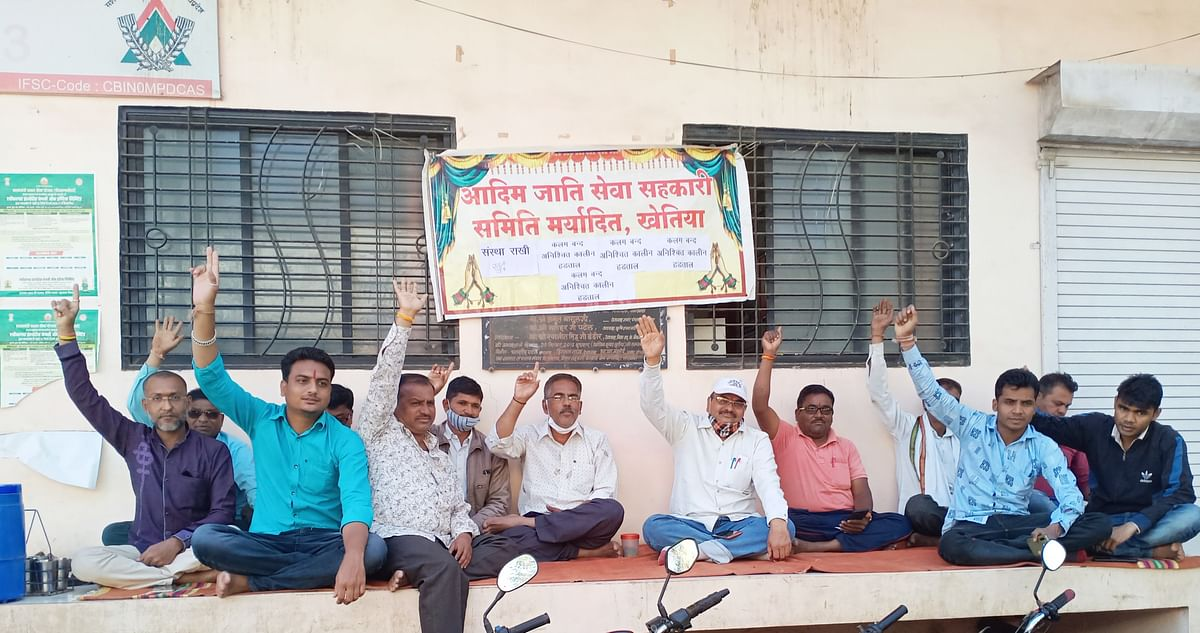 Tribal cooperative society staff on strike in Khetia