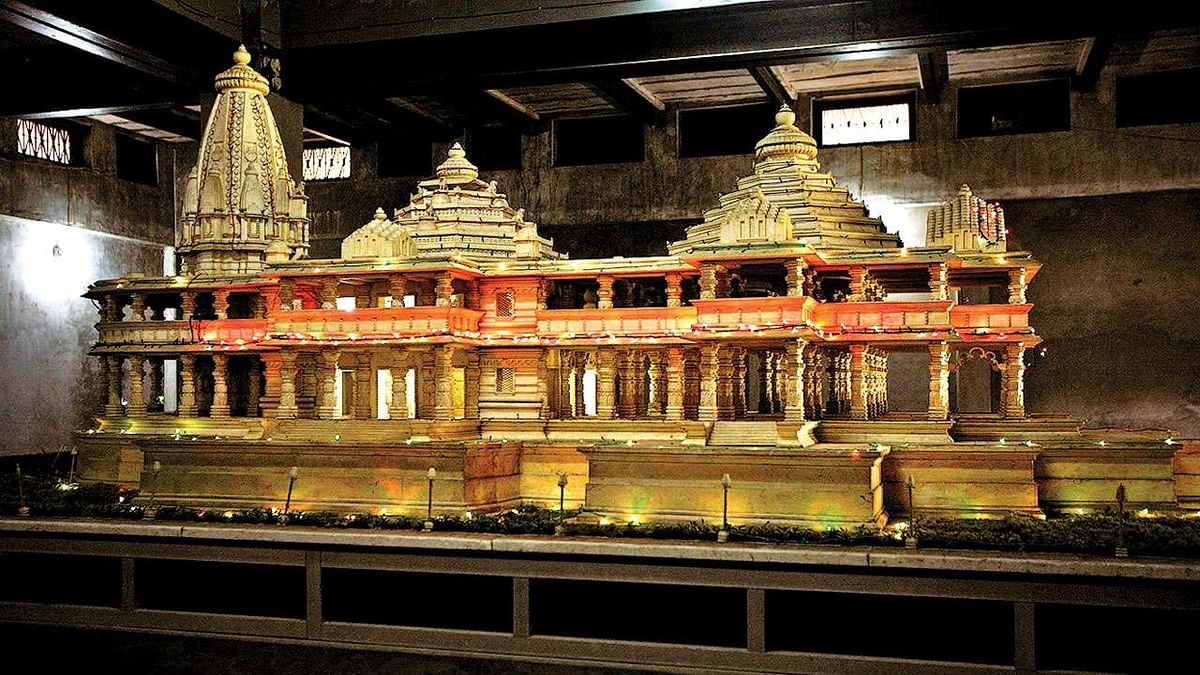 Shri Ram Janmbhoomi Teerth Kshetra received donations of Rs 1,511 crore so far: Trust