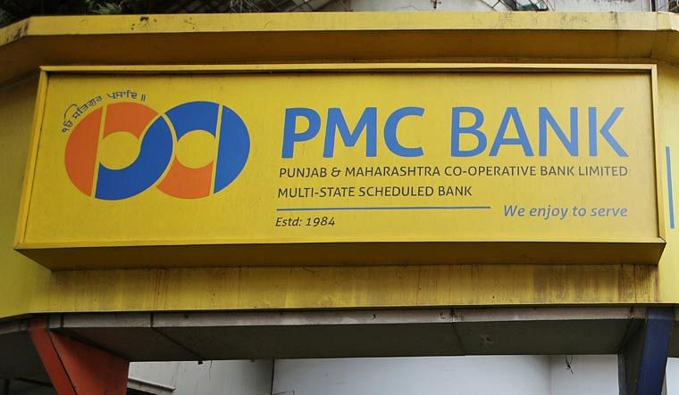 Punjab & Maharashtra Co-operative Bank's revival: Find out the three group of investors bidding for the bank