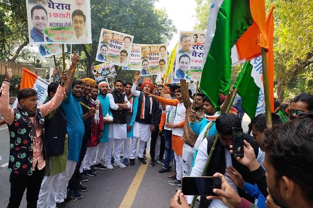 Youth Congress stages demo at Parliament