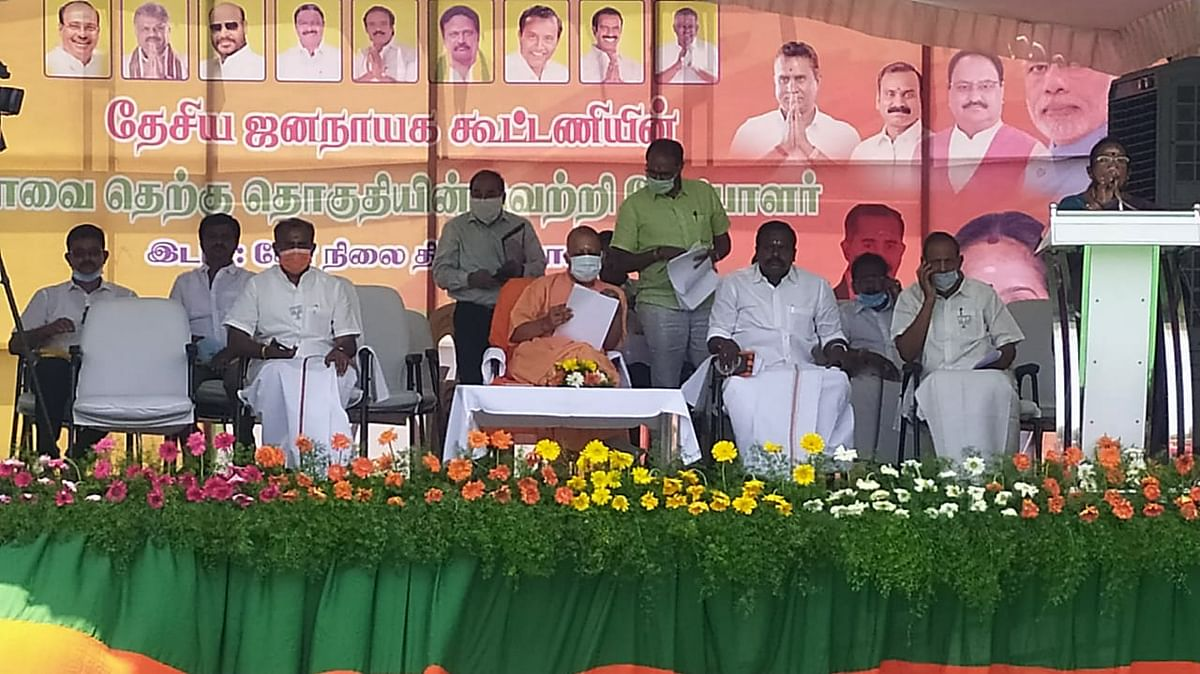 Tamil Nadu, March 31 (ANI): Uttar Pradesh Chief Minister Yogi Adityanath attends an election rally ahead of the assembly elections in Thernilai Thidal on Wednesday.