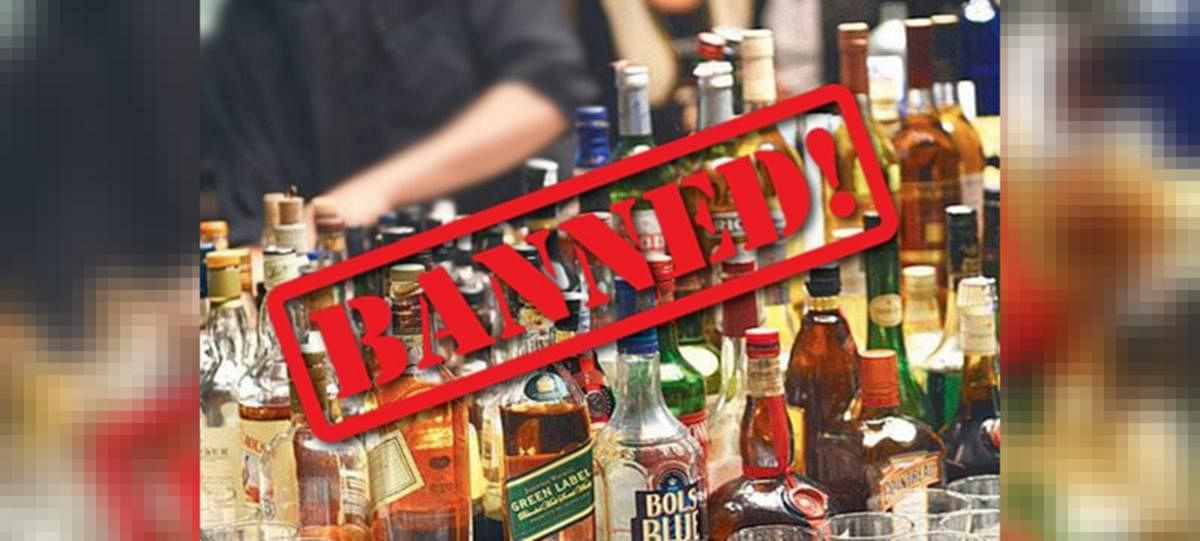Tamil Nadu Assembly polls: Liquor prohibition, a small cause in this election