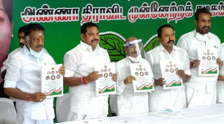 Tamil Nadu Assembly polls: AIADMK releases manifesto, promises free washing machine, solar stove