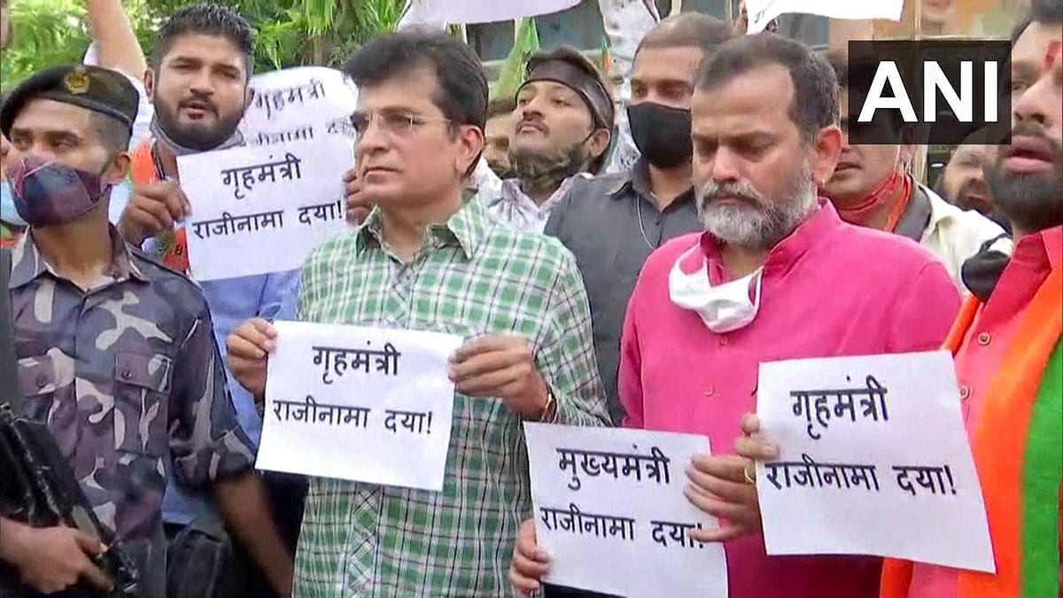 Param Bir Singh's letter: BJP holds protest against Maharashtra Home Minister Anil Deshmukh, demands his resignation