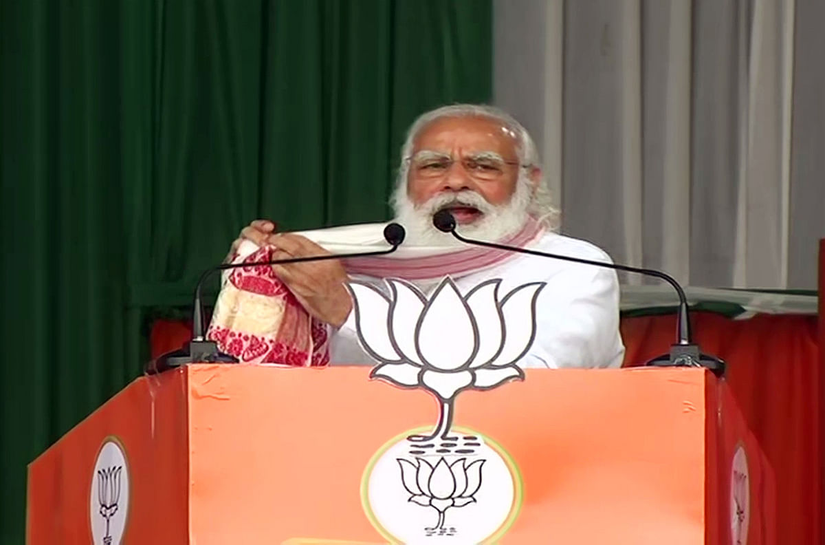 PM Modi accuses Congress of making toolkits to defame Assam tea, says, 'only a chaiwala will understand problems of tea workers'