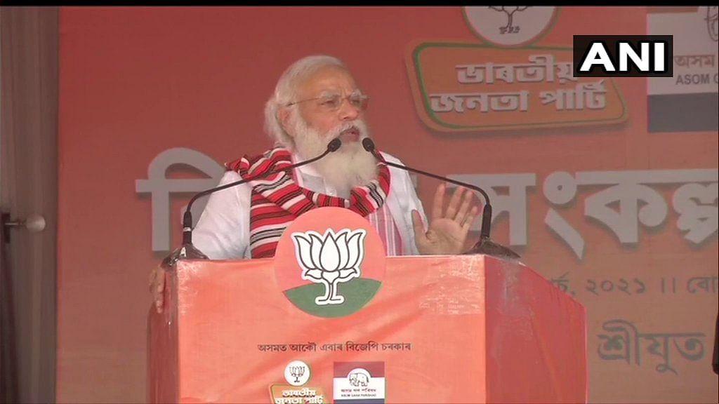 'Doosri baar, BJP sarkar': PM Modi says Assam will have NDA govt for second time