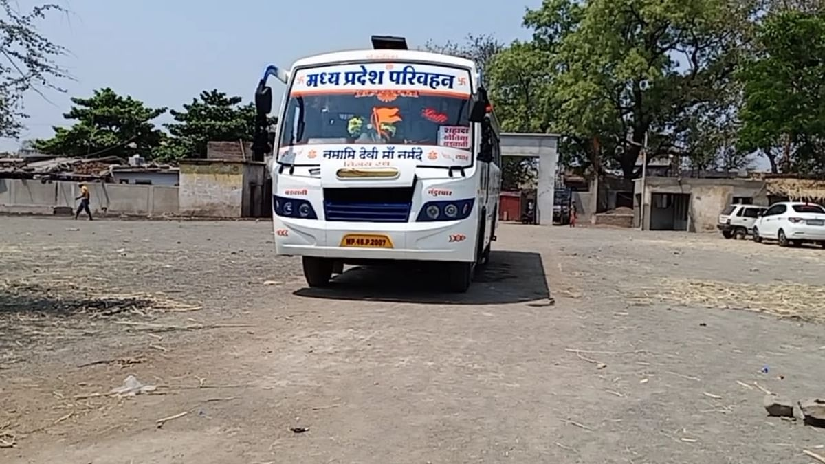 Passenger bus from Barwani parked at Khetia village, waiting for passengers
