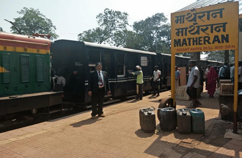 Mumbai: As number of tourists decline, Matheran Toy train gets a poor response
