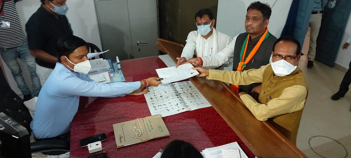 BJP candidate Rahul Lodhi files nomination for bypoll on Tuesday. Chief Minister Shivraj Singh Chouhan was also present.