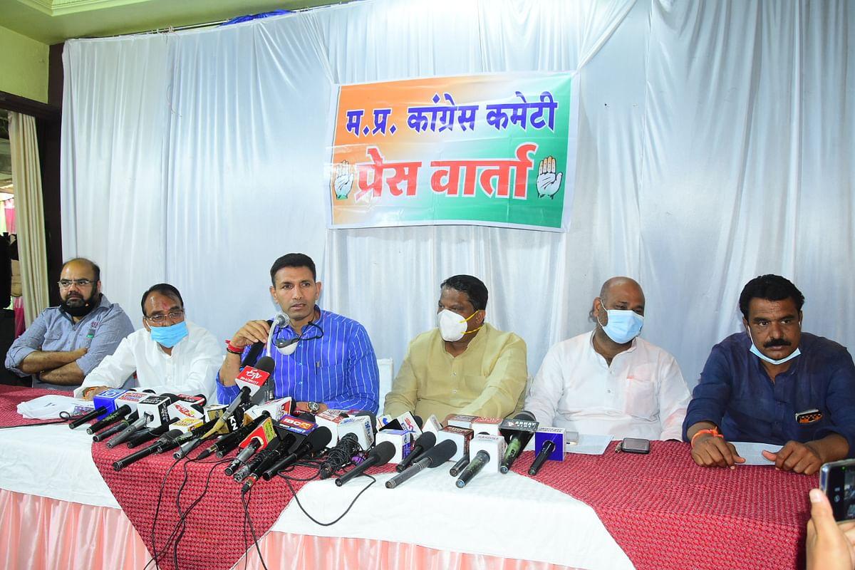 Patwari addressed a press conference in Ujjain on Saturday
