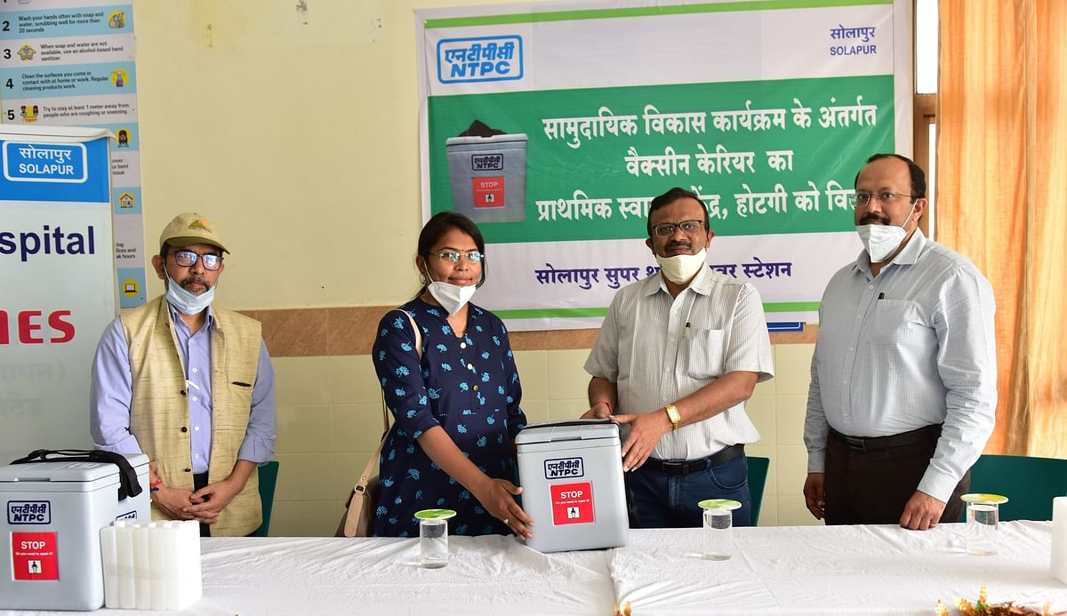 NTPC – Solapur distributes 35 vaccine carriers to PHC, Hotgi